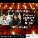 PCST_ChineseCulturalMusicNight