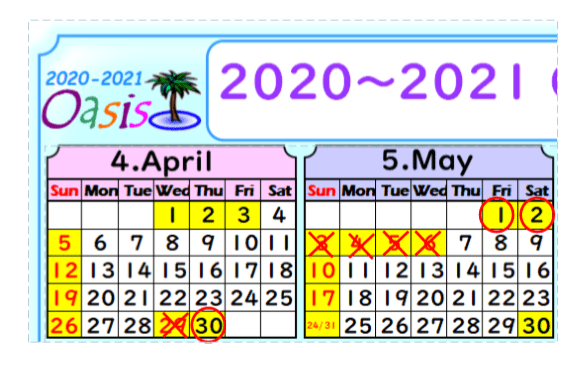 Apr May 2020 schedule