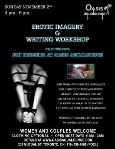Oasis_erotic_writing_workshop_nov2_web