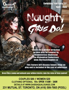 Oasis_Naughty Girls Do_Feb21st_web