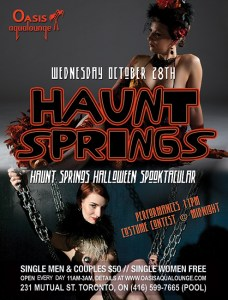 Haunt_springs_oct29_2015WEB