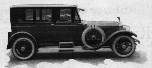 1923 Roll Royce