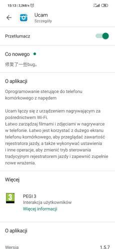 XblitzS4 37