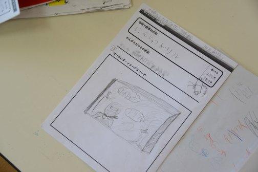忍術を表す漢字を作って生徒に練習してもらう・・・ということになったようです。