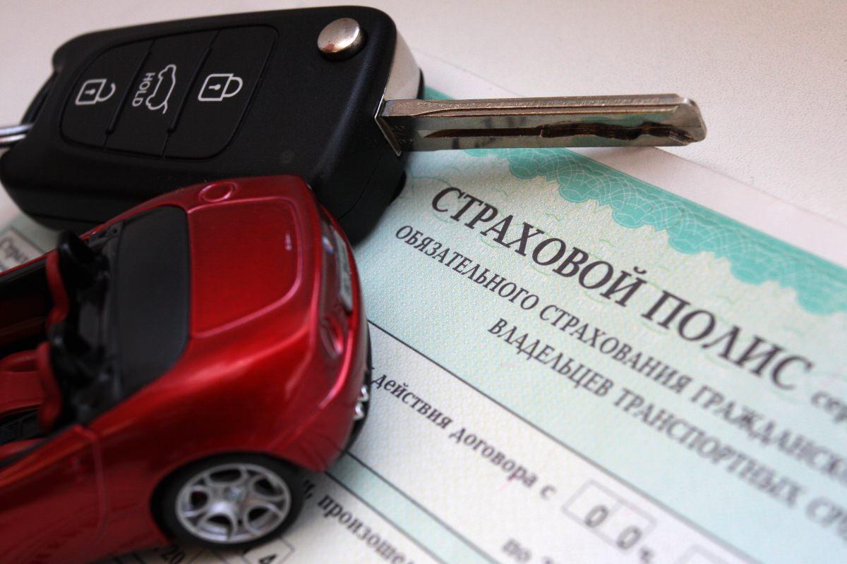 наступил страховой случай по кредиту