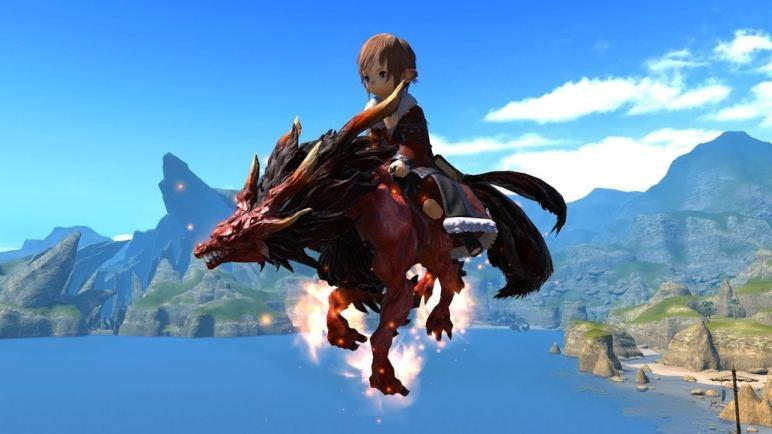 Final Fantasy XIV - Managarm Mount - YouTube