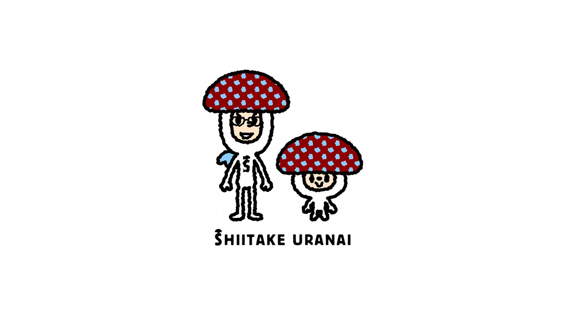 obatea占い