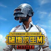 pubg mobile tw asiafirstnews