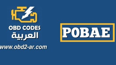 """P0BAE – حلبة الجهد الكهربائي للبطارية الهجينة """"X"""""""