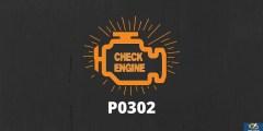 كود P0302 أسباب العطل وكيفية الإصلاح