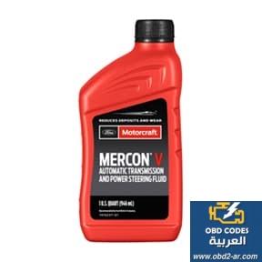 زيت قير فورد MERCON V