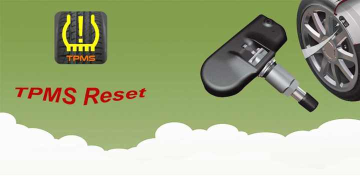tpms relearn reset procedure