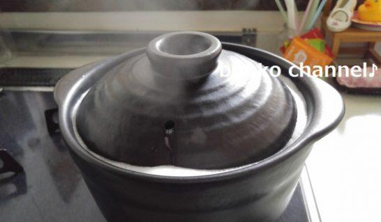土鍋ご飯炊き方7