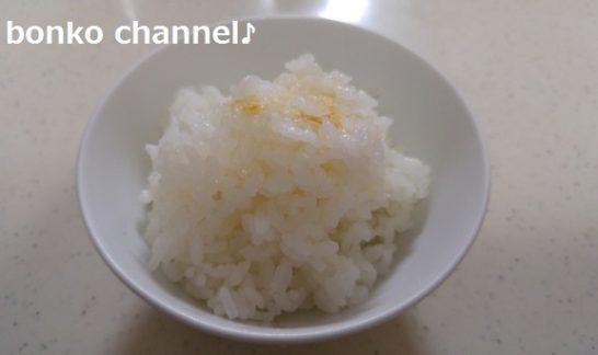 土鍋ご飯の炊き方10