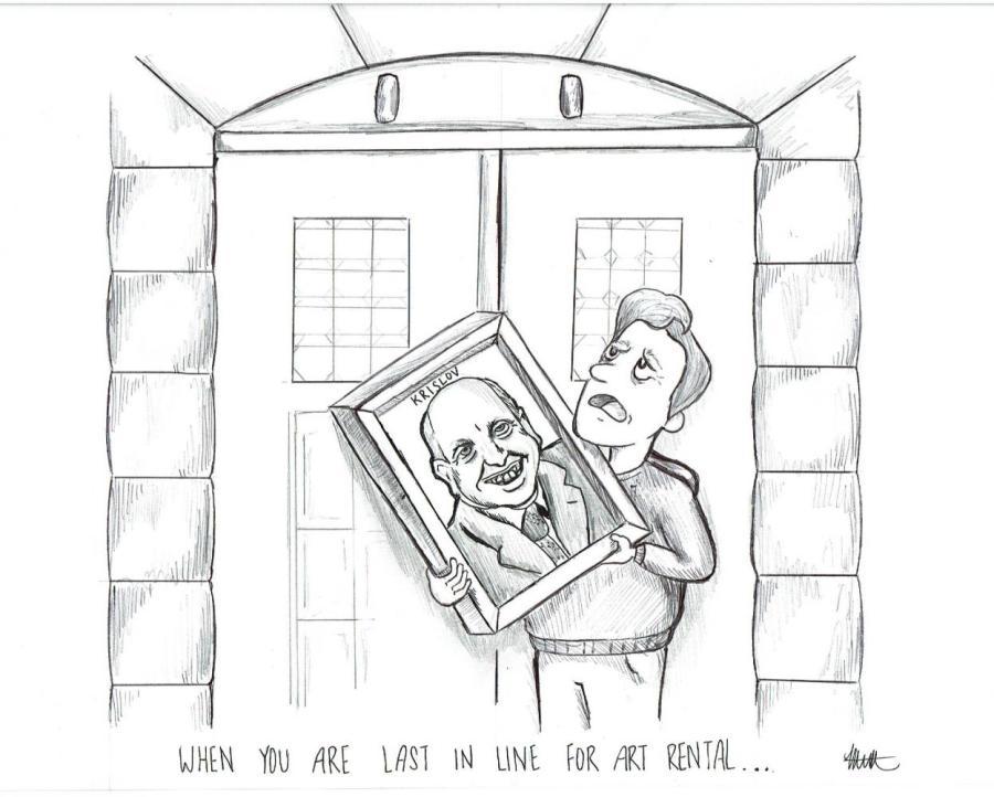 The Last Piece at Art Rental