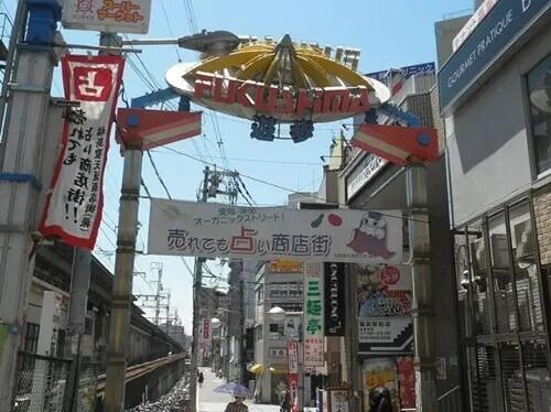 大阪駅、梅田駅にも徒歩圏内 若者に大人気の街、福島区