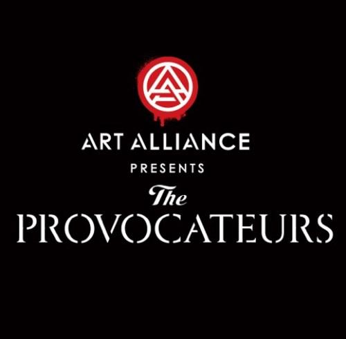 Art Alliance final-02