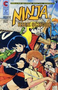 ninjahighschool1cover