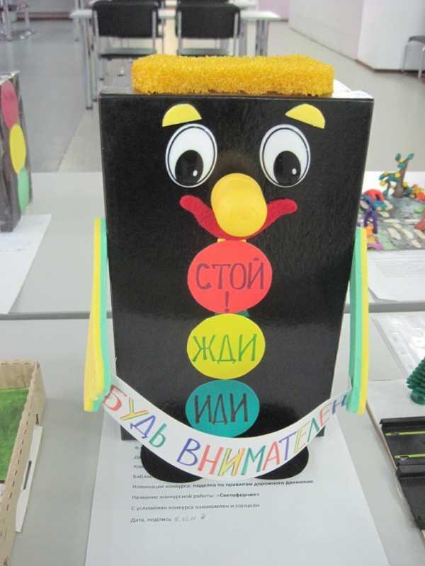 Пдд поделка в детский сад – Поделки в детский сад на тему ...