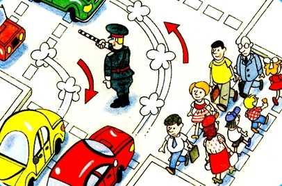 Правила дорожного движения как рисовать – Как нарисовать ...