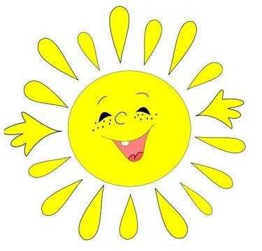 Рисунок солнца для детей с лучами – Красивые картинки ...