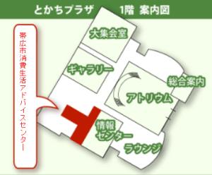 map%ef%bc%92