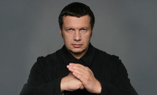 Владимир Рудольфович Соловьев личная жизнь биография, фото ...