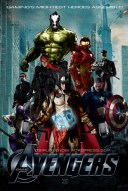 The-G-Vengers2_vertical_LR