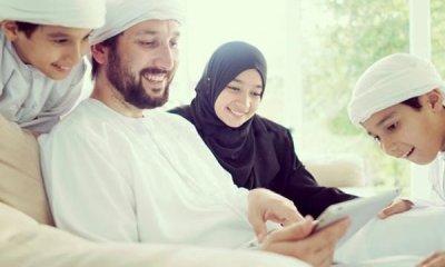 Отношение в Исламе между людьми