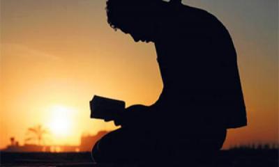 Совесть в Исламе