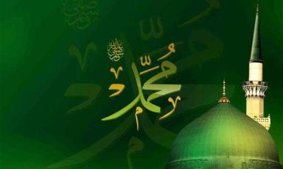 Последний Пророк Мухаммад