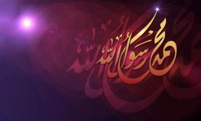 Некоторые из чудес Пророка Мухаммада