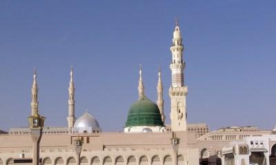 Эта жизнь для 4-х человек о которых говорил Пророк Мухаммад