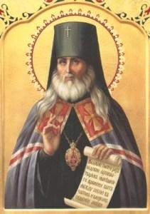 Святитель Филарет (Гумилевский), архиепископ Черниговский.