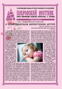 thumbnail of 2010-06