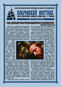 thumbnail of 2012-10