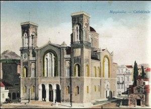 Афинский кафедральный собор.