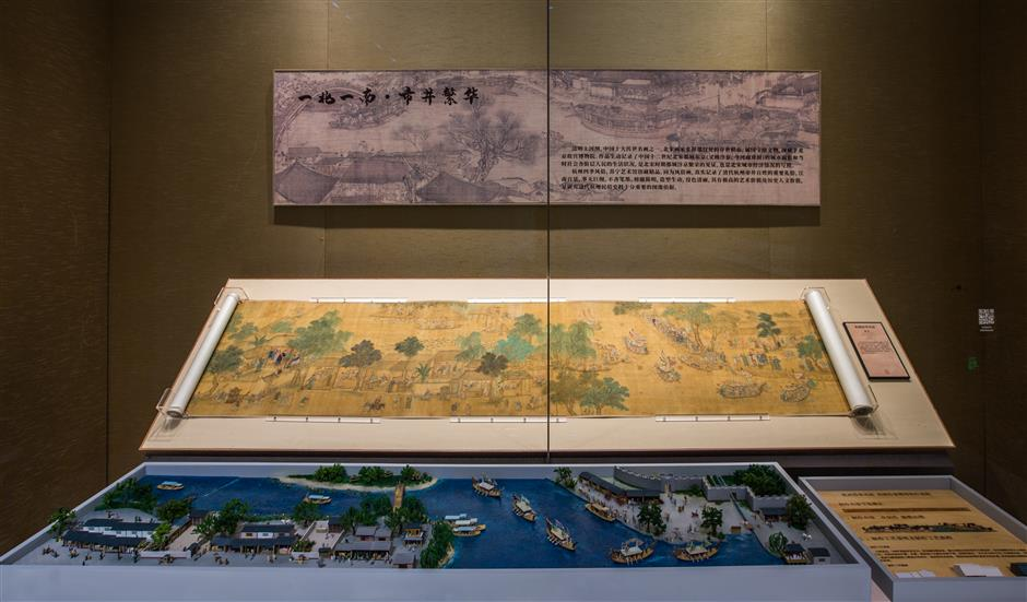 Museums paintings depict Jiangnan culture