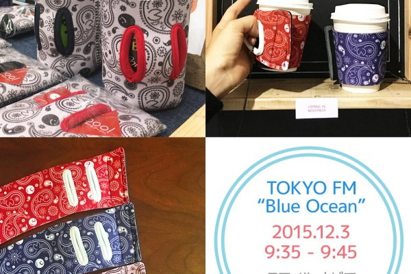 TOKYO FM Blue Oceanスマイルナビ