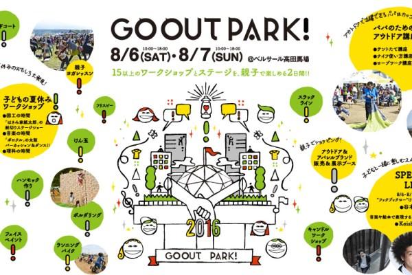 GO OUT PARK 2016