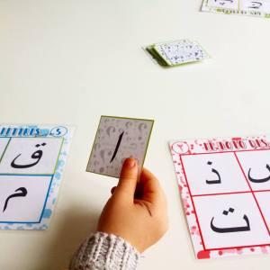 L'école d'Oummi apprentdre l'arabe fichier PDF petit prix