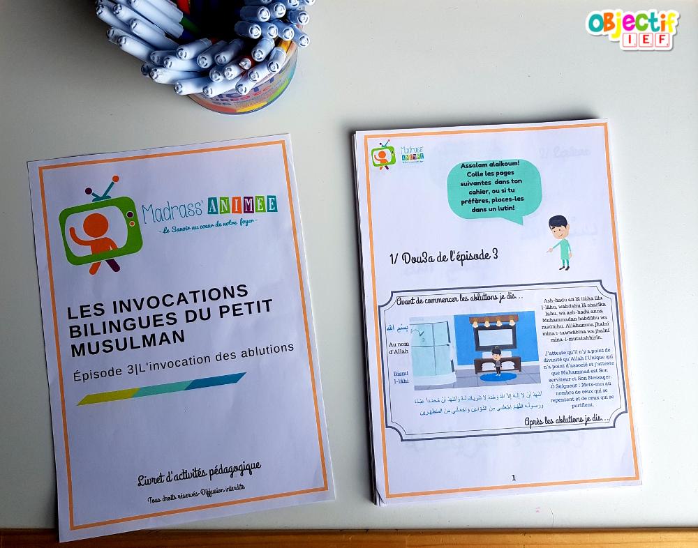 Programme pour apprendre les invocations du quotidien aux enfants PABI madrassanimé Objectif IEF