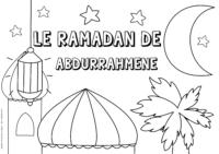 Abdurrahmene