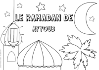 Ayyoub