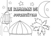 Jouwayrîyyah