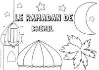 Khemil