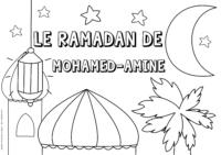 Mohamed -amine