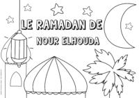 Nour elhouda