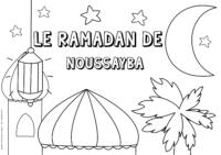 Noussayba