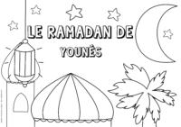 Younés
